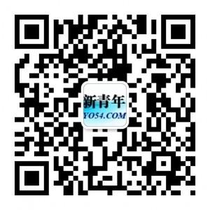 qrcode_for_gh_5e66ae6b8a38_430